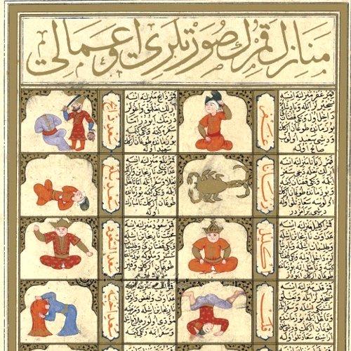 Shams al-Ma'arif - the Mansions of the Moon