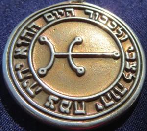 Silver Spica Talisman